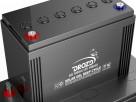 Аккумулятор DROZD SG 1500H