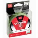 Леска плетёная Lucky John Vanrex х8 Light Green 120/010