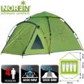 Палатка автоматическая 4-х мест. Norfin HAKE 4 NF ( распродажа 15% )