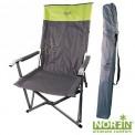 Кресло складное Norfin VAASA NF Alu ( распродажа 15% )