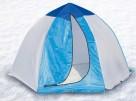 Зимняя палатка СТЭК-2