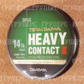 Монолеска DAIWA TD HEAVY CONTACT II 14LB-100M