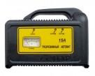 Зарядное устройство 207.03R 15 А