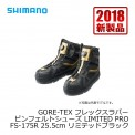 Ботинки Shimano GORE-TEX® Flex Rubber Pin Felt Shoes LIMITED PRO  FS-175R