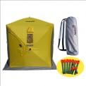 Палатка-куб зимняя Helios (1,5х1,5) 3желтый/2серый