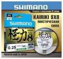 Леска плетёная Shimano Kairiki PE 150м 0.070mm, 4.5кг.